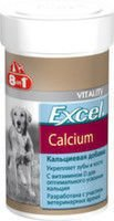 Vitamins 8in1 Excel Calcium 8v1 for puppies and