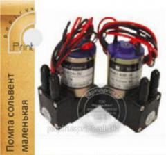 Pump solvent small KHF-10 Solvent Inc