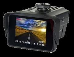 Video recorder + +GPS antiradar tracker