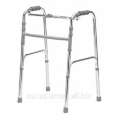 Means of rehabilitation of disabled people: Armed