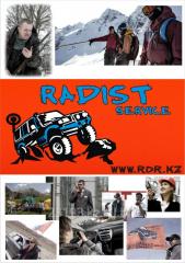 Радиостанция портативная KENWOOD