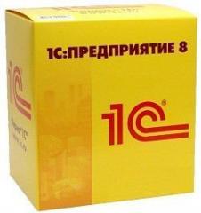 Packet 1s:upravleniye trade enterprise for