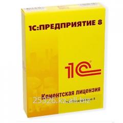 Packet 1C:Enterprise 8. Client license for 1