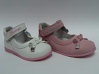 Туфли детские FLAMINGO, ортопедические
