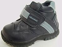Ортопедическая детская обувь FLAMINGO