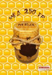 Acacia honey, honey, Almaty