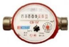 Счетчик воды СВ-15 Х/Г полимер, латунные штуцера ,