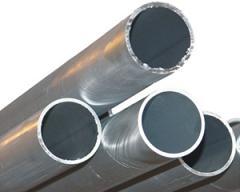 Труба оцинкованная Гост 3262-75, 25х3,2 мм
