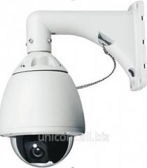 P537 IP camera