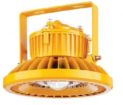 Explosion-proof industrial lamp of 50 W
