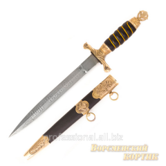 Airborne forces dagger