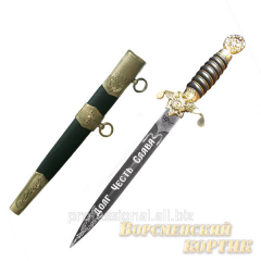 The general dagger of a new sample for officers of
