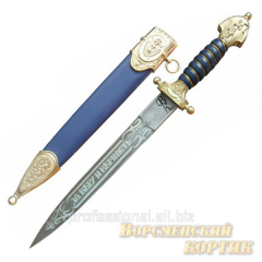 The dagger ceremonial - the dagger of
