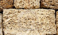 Limestone shell rock