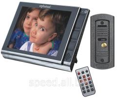 Eplutus EP-2291 on-door speakerphone