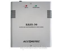 Source of secondary power supply redundant BBP-30