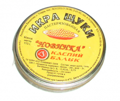 Caviar of pike