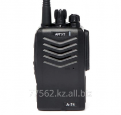 The A-74 Argut radio station is security