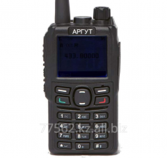 A77, 199 Argut radio station