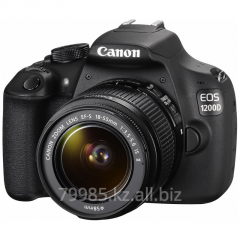 Фотокамера Canon EOS 1200D kit 18-55 IS II