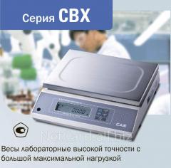 Лабораторные весы высокой точности, серия CBX