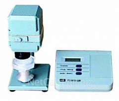 Beliznomer of flour laboratory small-size