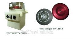 Центрифуга ОПН-8, ротор РУ180Л, 8 000 об/мин