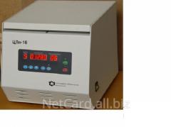 Центрифуга ЦЛн-16, 6х50мл, 11000об/ми с НДС 18%