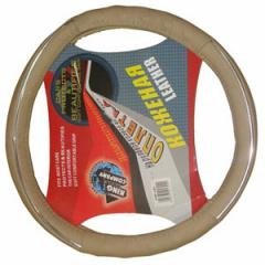 Wheel cover, Covers dustproof to cars