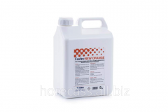 Degreaser, the amplifier, means for washing of