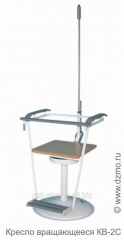 Chair the rotating KB-2C (Barani)