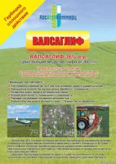 Herbicide Valsaglif