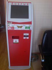 The payment terminal with the block of delivery of