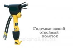 Hydraulic jackhammer