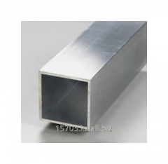 The pipe square aluminum the size is