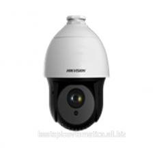Hikvision camera _r DS-2DE5220I-AE