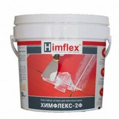 Himflex 2F a zatirka for seams chemical resistan