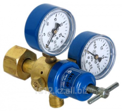 Reducer oxygen BKO-50-10