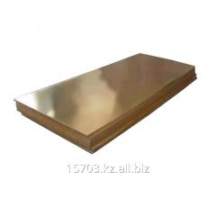 Leaf brass 0,8kh600kh1500mm L-63 soft