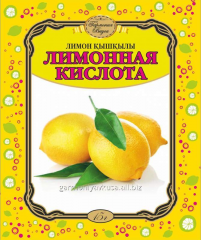 Лимонная кислота 15 гр, 50 гр