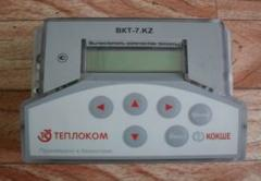 Heatcalculators