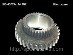 Шестерня КС-4572А.14.102