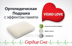 Orthopedic pillow of VISKOLOVE V6006