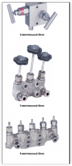 Valve blocks Type: 40.9706
