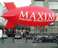 Inflatable advertizing structures