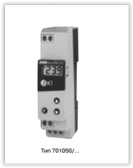Digital ecoTRON T thermostat Type: 70.1050