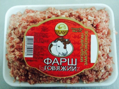 Forcemeat, 400 gr., beef, in container