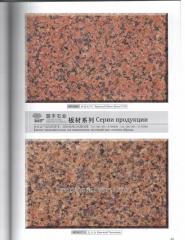 Granite is a natural