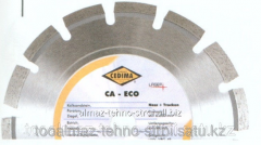 Disk diamond cutting for asphal