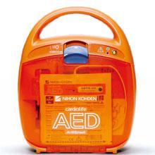 Automatic external defibrillator of AED-2100K,